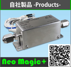 Neo Magic+